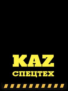 Аренда Спецтехники в Алматы